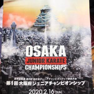 第1回大阪府ジュニアチャンピオンシップ
