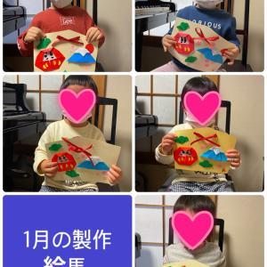 Rinaメソッド1月の折り紙製作
