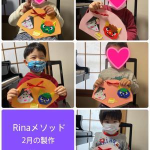 Rinaメソッド2月の折り紙製作