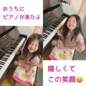 アップライトピアノが来たよ♪