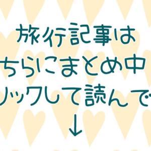 """""""やってきました!GO TO MALL♪【2019年4月前半ソウル】"""""""