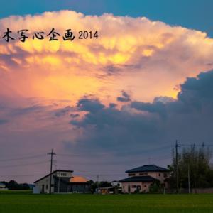 野外スタジオから積乱雲