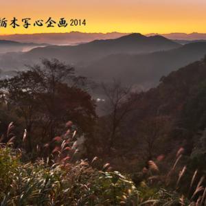 NHK文化センター水曜日教室「鎌倉山」撮影