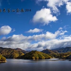 杏クラブさんと「利根川水系」撮影