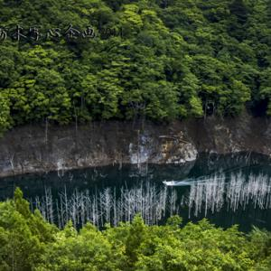 フォトクラブルミエール「湯西川ダム」撮影