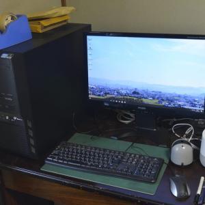 PCの入れ替え