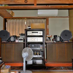 私のシステムの音の特徴