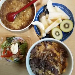 今日の昼御飯‼️