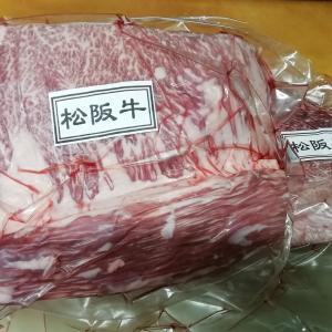 松阪牛です‼️
