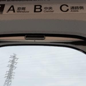 A席で行こう 突然新幹線