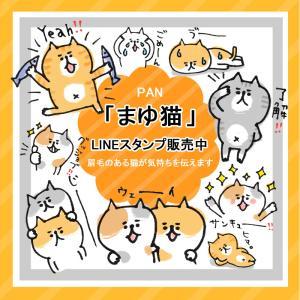ラインスタンプ第7弾★発売開始!