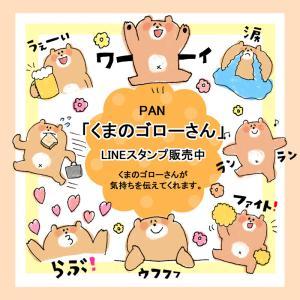 LINEスタンプ第9弾!!