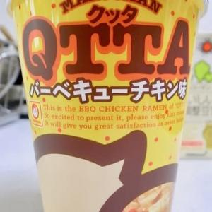 おいしい無調整豆乳+MARUCHAN QTTA バーベキューチキン味