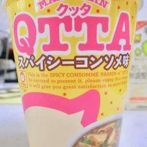 おいしい無調整豆乳+MARUCHAN QTTA スパイシーコンソメ味
