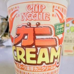 おいしい無調整豆乳+カップヌードル 濃厚カニクリーム味 ビッグ