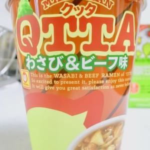 調製豆乳+MARUCHAN QTTA わさび&ビーフ味