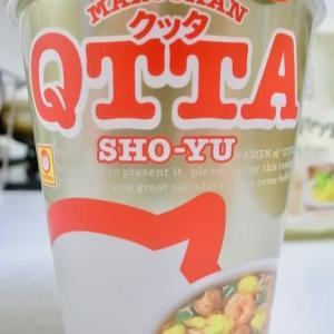 豆乳おからパウダー+MARUCHAN QTTA SHO-YUラーメン