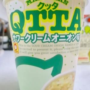 おいしい無調整豆乳+MARUCHAN QTTA サワークリームオニオン味