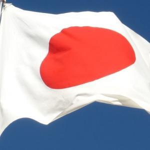 「日本国憲法を遵守し」から「憲法にのっとり」へ…即位礼、天皇陛下のお言葉