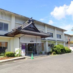 広瀬温泉 富田山荘