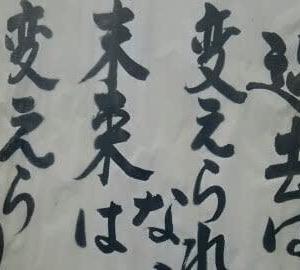 『 行く先は 風と一緒に 飛ぶ紅葉 』紅葉川柳