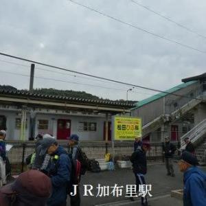 糸島・宮地岳と伊都路を歩く(福岡県糸島市)