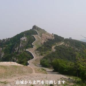 釜山・金井山城ハイキングコースを歩く(韓国・釜山)