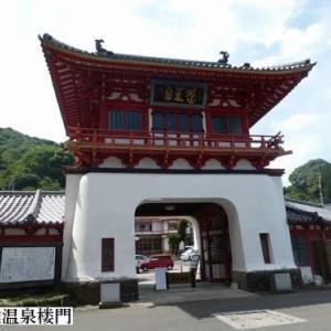 九州オルレ武雄コース(佐賀県武雄市)