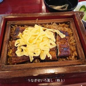 年に一度の楽しみ「富松うなぎ店荒木店」(福岡県久留米市)