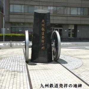 博多阪急イヤーラウンド10kmコース<後編>(福岡市博多区)