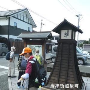 宗像市を歩く(福岡県宗像市)