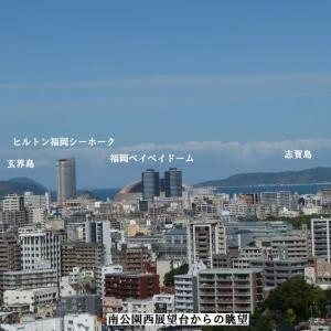 南公園界隈散策(福岡市中央区)