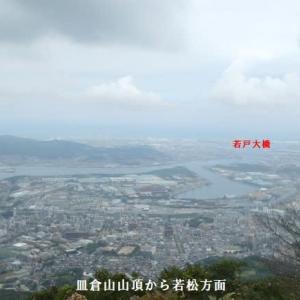 第15回皿倉山健康ウォーク(福岡県北九州市八幡東区)
