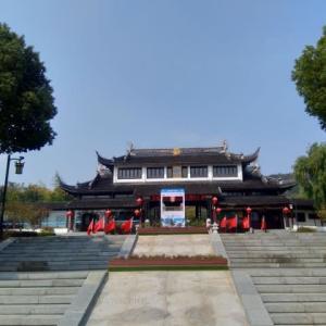 蘇州 太湖漁洋山風景区