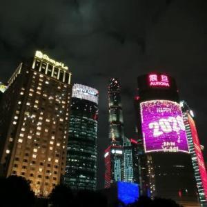 上海 2020年のお正月