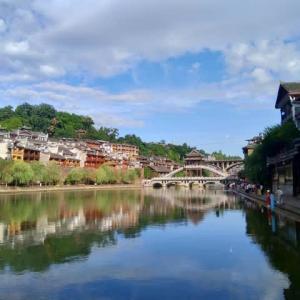湖南省 湘西土家族苗族自治州 鳳凰古城