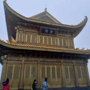 四川省 峨眉山 金頂(千仏頂)