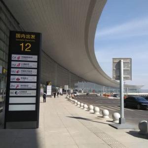 長春 長春龍嘉国際空港のターミナル2