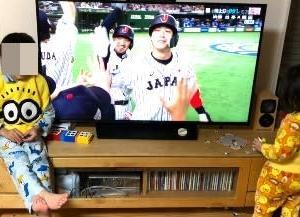 世界一おめでとう!侍ジャパン韓国撃破