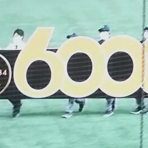 速報!巨人6000勝開幕発進