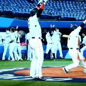 速報!侍ジャパン韓国撃破で金メダル王手 山田満塁一掃の決勝二塁打