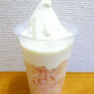 ハロハロ果実氷白桃