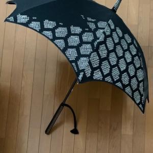 「絞りの羽織りで作る日傘」
