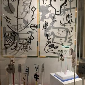 ギャラリーのお仕事「ぺピータ展」