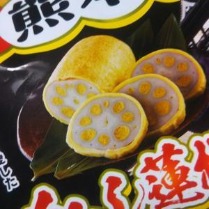 昨日コンビニで買った「ポテトチップス熊本の味。」