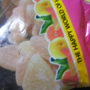HARIBO「グレープフルーツグミ」
