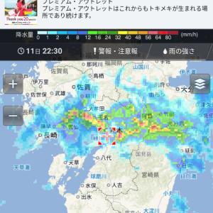 また、雨☔が強くなってきました。