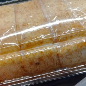 嘉島町から甲佐町へ移動。池田製菓の「マシュマロ」。
