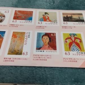 昨年買った記念切手。