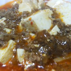 夕ごはんには、麻婆豆腐を作りました